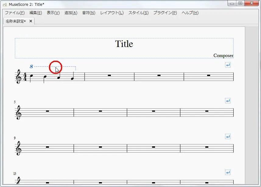 楽譜作成ソフト「MuseScore」[線記号][オッターヴァ8va]を設定できます。