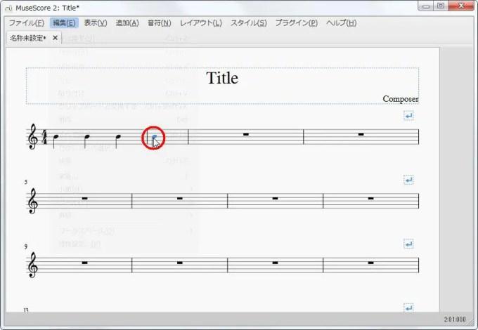 楽譜作成ソフト「MuseScore」[設定][スコア名称未設定]不明なオブジェクト[音符B44分音符声部1小節1拍4譜表1]で分割されていることが確認できます。