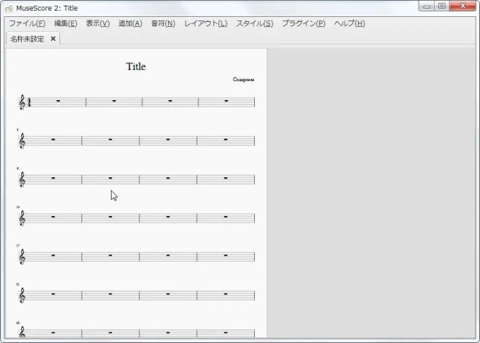 楽譜作成ソフト「MuseScore」[選択フィルター]楽譜全体が縮小されました。