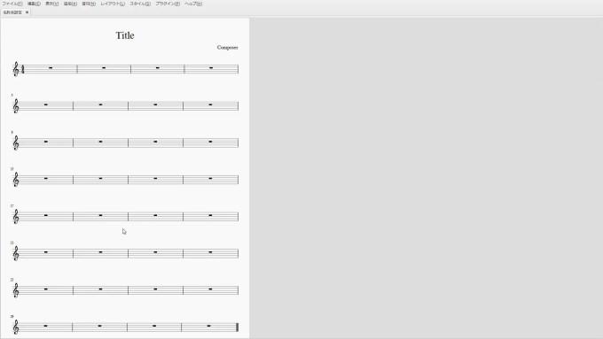 楽譜作成ソフト「MuseScore」[選択フィルター]フルスクリーン表示になります。