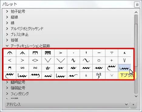 楽譜作成ソフト「MuseScore」[下プラル]が選択されます。