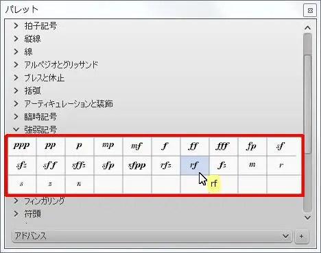楽譜作成ソフト「MuseScore」[rf]が選択されます。