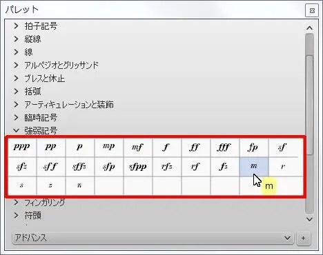 楽譜作成ソフト「MuseScore」[m]が選択されます。