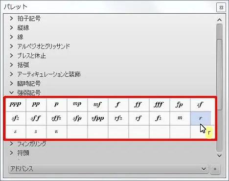 楽譜作成ソフト「MuseScore」[r]が選択されます。