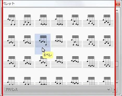 楽譜作成ソフト「MuseScore」[Eペレ]が選択されます。