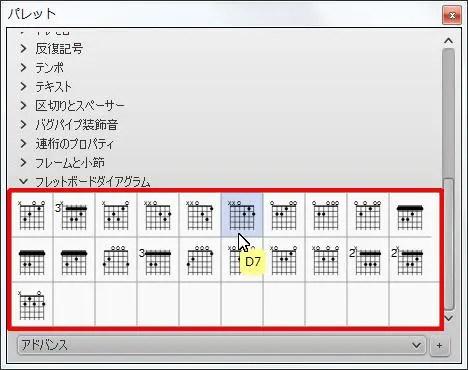 楽譜作成ソフト「MuseScore」[D7]が選択されます。