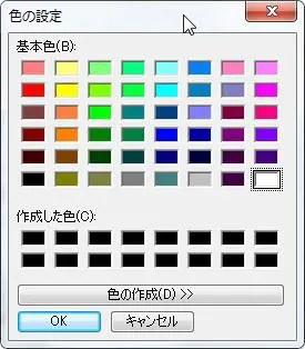 [非長方形なウィンドウに対応させる] グループの [背景色] をクリックすると [色の設定] ダイアログが表示されます。