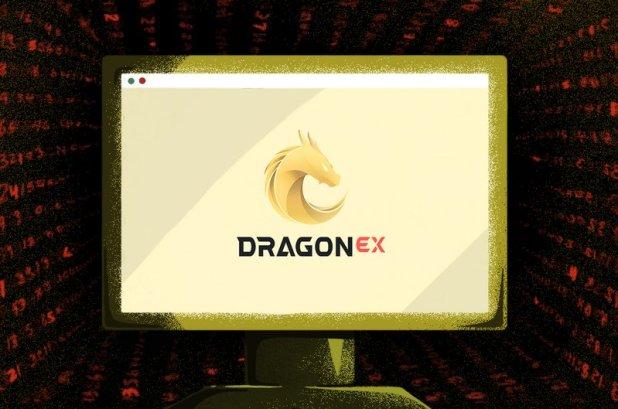 Singapore's DragonEx Reports Hack, Releases Suspected Wallet Addresses