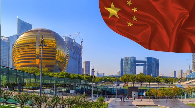 $1.6 Billion Chinese Fund Launches in Support of Blockchain Startups