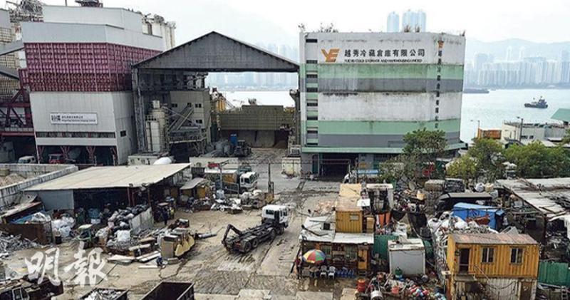 青建油塘鋼鐵廠轉住宅 規劃署不反對 (17:23) - 20200624 - 即時財經新聞 - 明報財經網