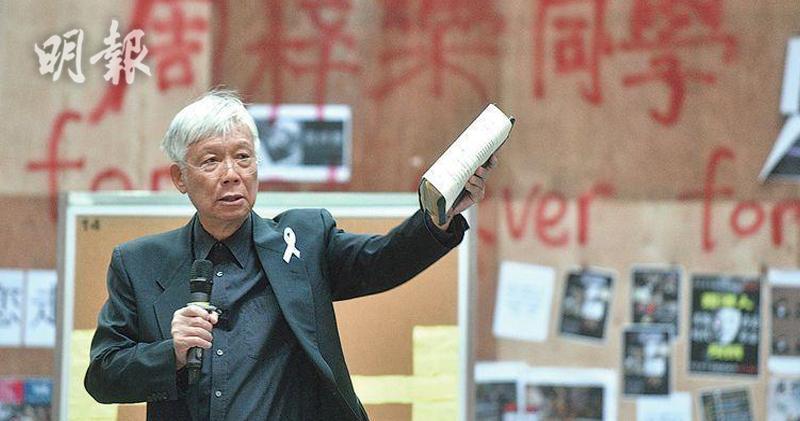 朱耀明發聲明斥《大公報》報道失實 稱暗示他涉偷渡計劃居心叵測 (13:50) - 20200829 - 港聞 - 即時新聞 - 明報新聞網