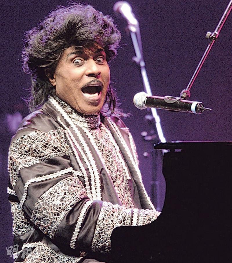 搖滾樂先驅 影響披頭四滾石樂隊 Little Richard骨癌病逝 - 20200511 - SHOWBIZ - 明報OL網
