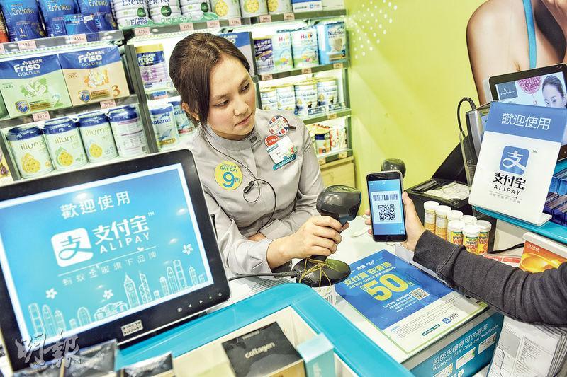 時事議題﹕電子支付 香港真落後? - 20171123 - 教育 - 每日明報 - 明報新聞網
