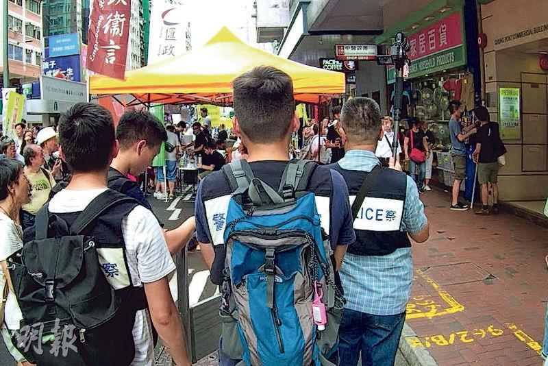 警跟拍持港英旗者 團體指違指引 - 20181217 - 港聞 - 每日明報 - 明報新聞網