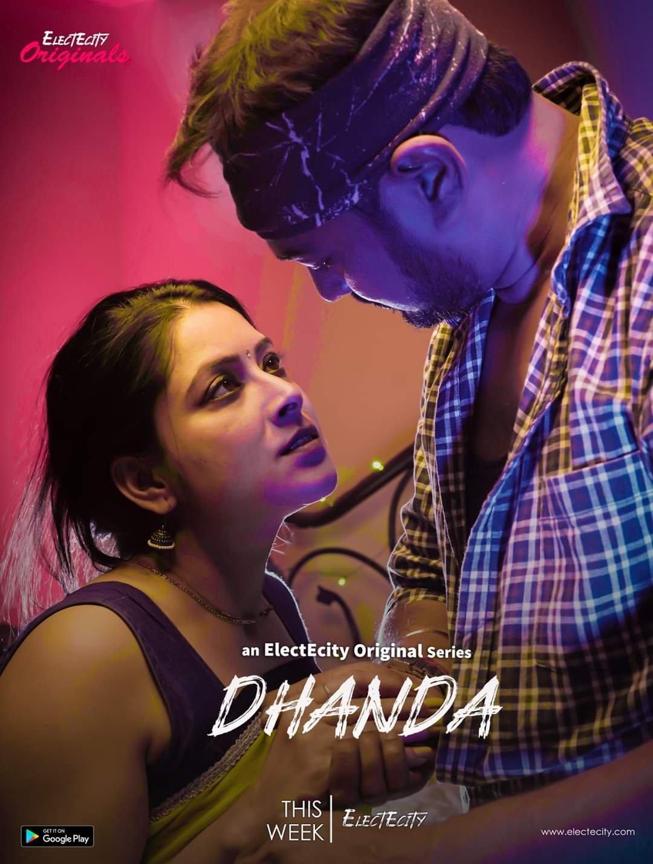 Dhanda 2020 S01E03 Bengali ElectEcity Web Series 720p x264 180MB Download