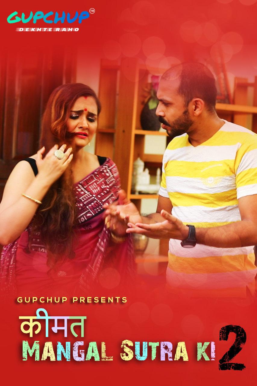 Kimat Mangal Sutra Ki 2020 S02E02 Hindi Gupchup Web Series 720p 210MB Download