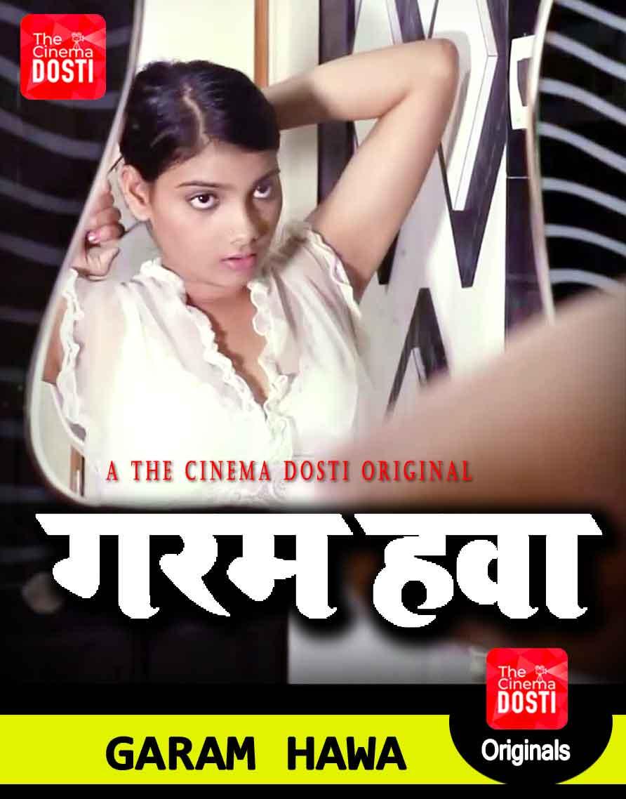 Garam Hawa 2020 CinemaDosti Hindi Short Film 720p HDRip 151MB x264