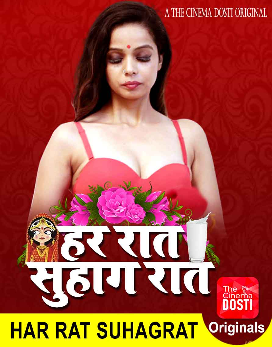 Har Raat Suhagraat 2020 CinemaDosti Hindi Short Film 720p 170MB Download