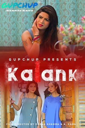 Kalank 2020 Hindi Gupchup S01E03 Web Series 720p HD 200MB Download