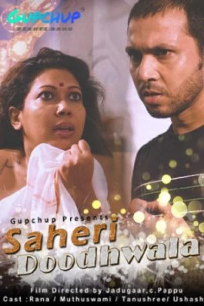 18+ Saheri Doodhwala 2021 S01 Hindi Complete Gupchup Originals 720p HDRip 700MB Download