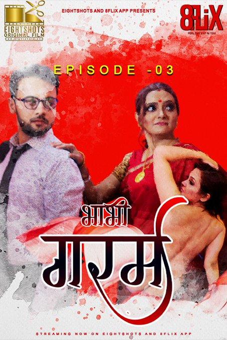 Bhabhi Garam 2020 Hindi Web Series 720p HDRip 500MB Download
