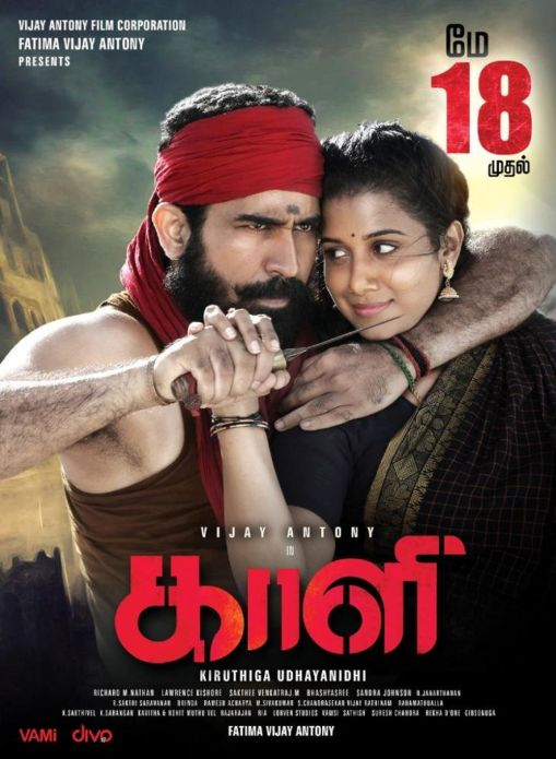Kaali (Jawab The Justice) 2020 Hindi Dual Audio 720p UNCUT HDRip 900MB Download