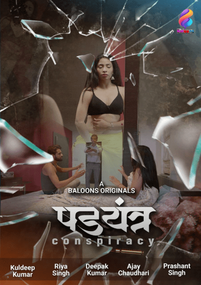18+ Shadyantra 2021 S01E01 Hindi Balloons Original Web Series 720p HDRip 200MB Download