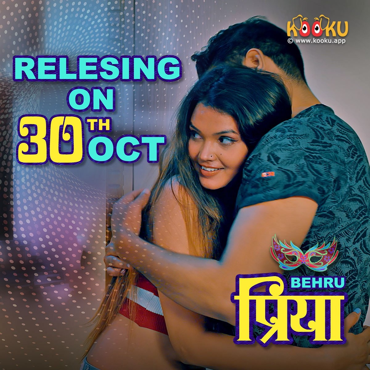 18+ Behrupriya 2020 Hindi Kooku App Complete Web Series 720p HDRip 450MB Download