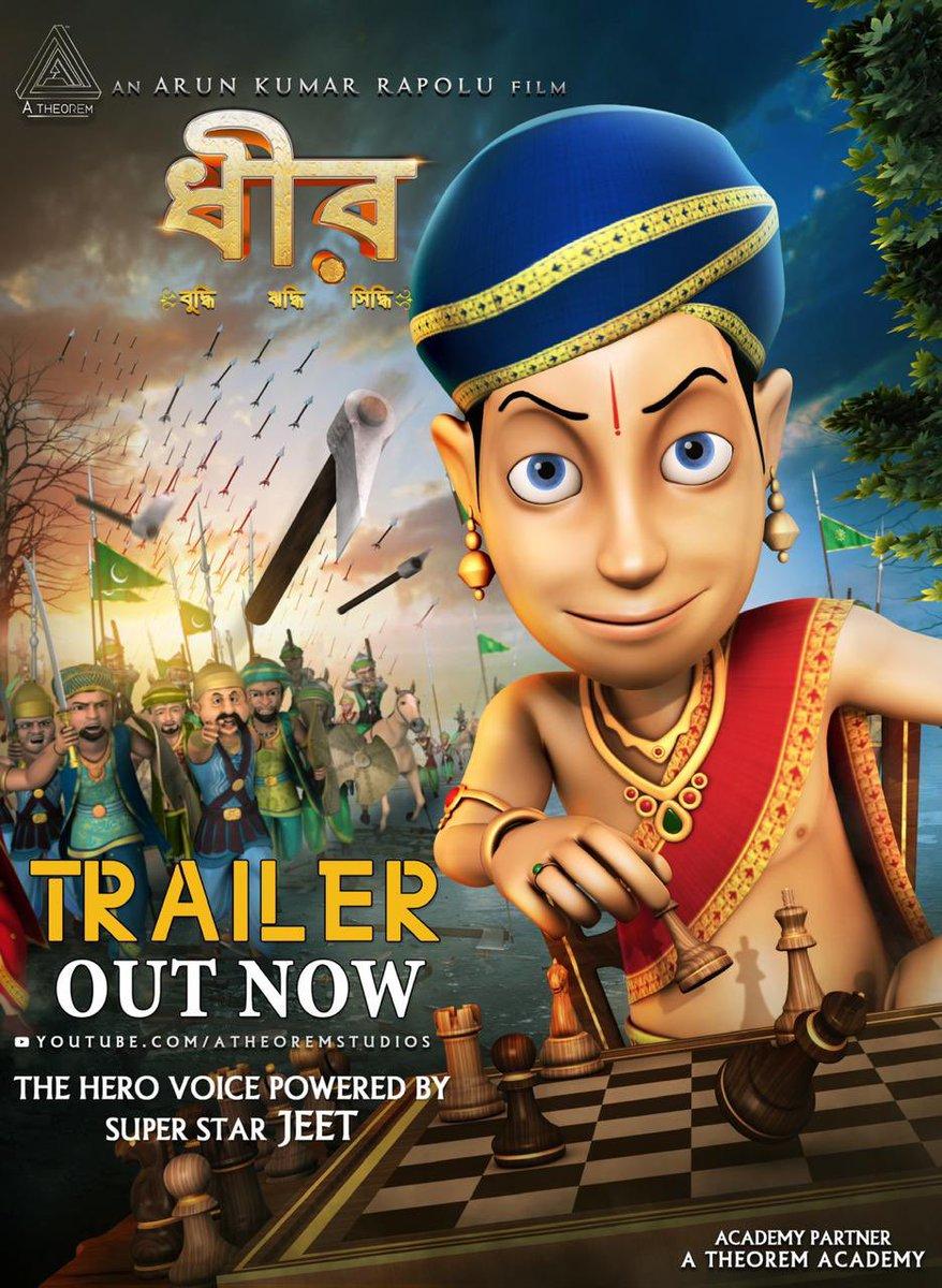 Dhira (2020) Bengali Dubbed 720p HDRip x264 700MB Download
