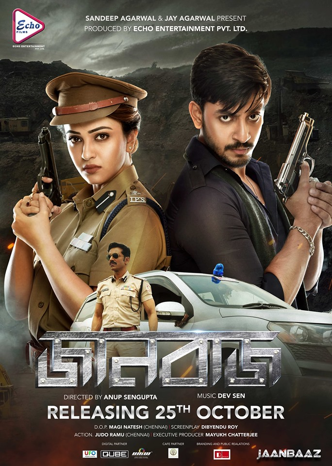 Janbaaz (2021) Bengali Full Movie 720p HDRip 800MB Download