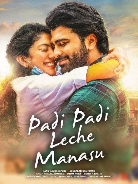Dil Dhadak Dhadak (Padi Padi Leche Manasu) 2021 Hindi Dubbed 720p | 480p HDRip 960MB | 440MB Download