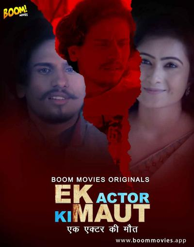 Ek Actor Ki Maut 2021 BoomMovies Originals Hindi Short Film 720p HDRip 200MB Download