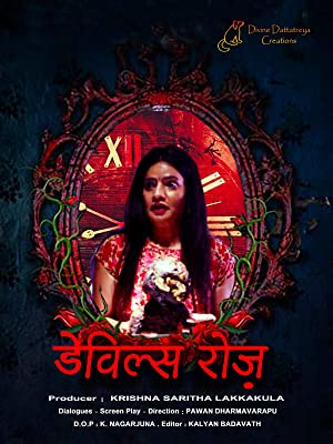 Devils Rose 2021 Hindi  480p | 720p AMZN HDRip 300MB | 800MB  Download