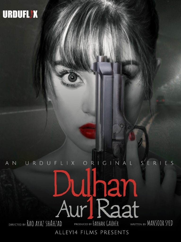 Dulhan Aur Aik Raat 2021 S01 Hindi Urduflix Complete Web Series 720p HDRip 480MB Download