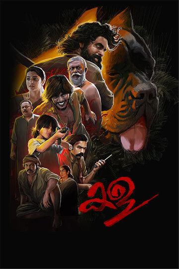 Download Kala 2021 Tamil 1080p AMZN HDRip ESub 2.3GB