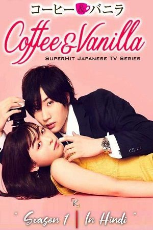 18+ Coffee And Vanilla 2019 S01 Complete MX Series Hindi Dubbed Series  480p | 720p HDRip 755MB | 1.6GB Download