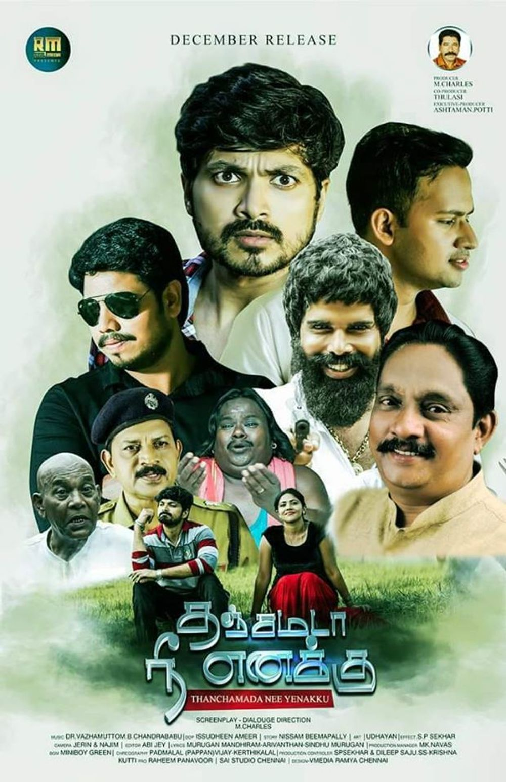Thanjamada Nee Enakku 2021 Tamil 720p HDRip 1.2GB | 415MB Download