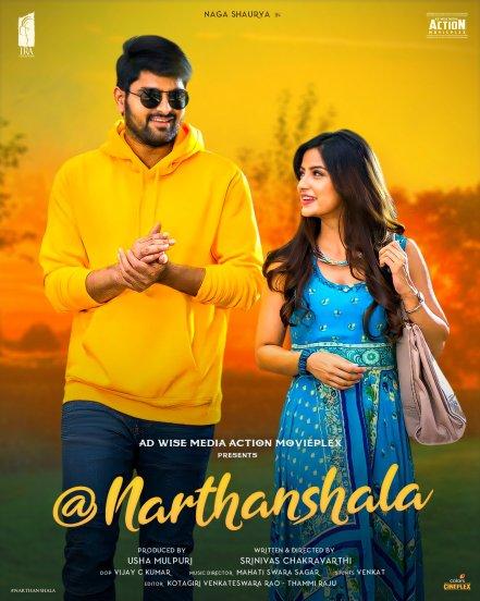 Download Nartanasala 2021 Hindi Dubbed 480p HDRip 400MB