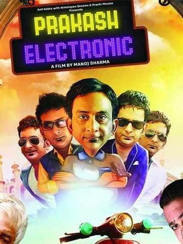 Prakash Electronic 2017 Hindi Movie 720p MX HDRip 800MB Download