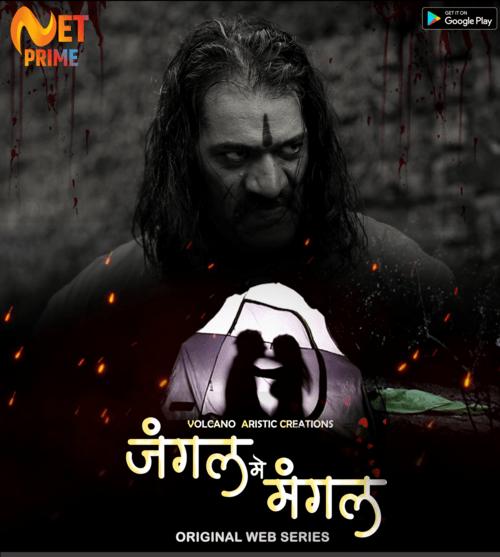 Jungle Me Mangal 2021 S01 NetPrime Orignal Hindi Complete Web Series 720p HDRip 350MB Download