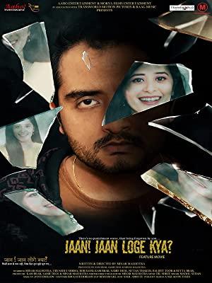 Download Jaan Jaan Loge Kya 2021 Hindi Movie 480p AMZN HDRip ESub 350MB