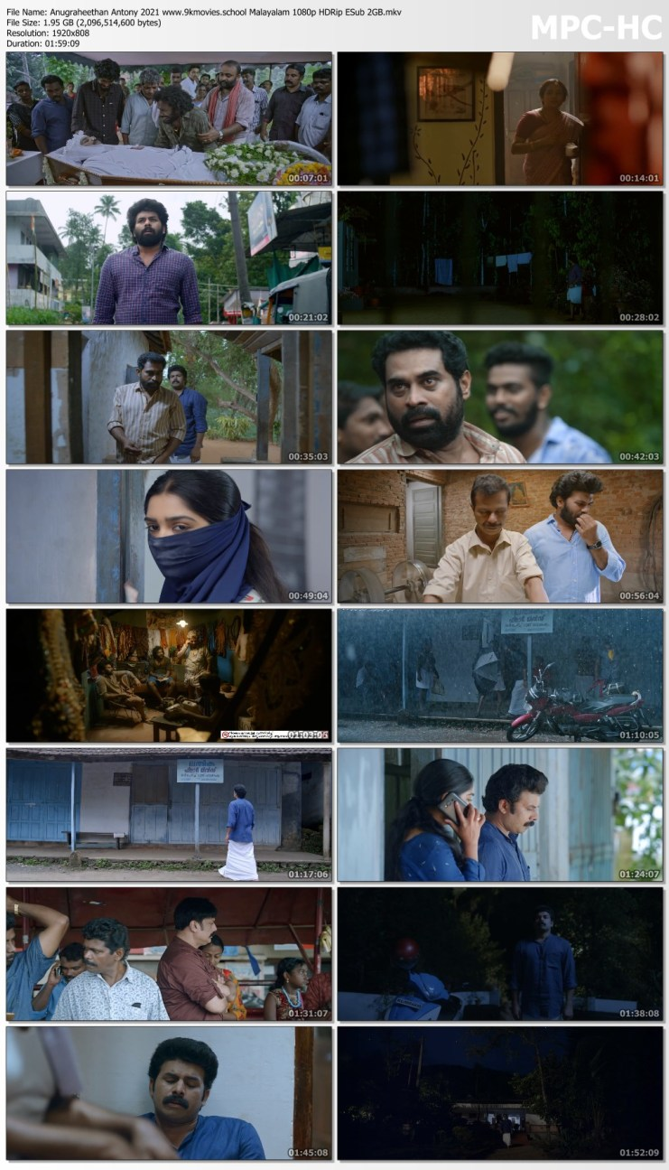 Download Anugraheethan Antony 2021 Malayalam 1080p HDRip ESub 2GB