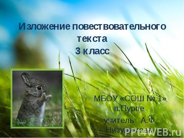 гдз по русскому языку 4класс л.в.занкова бесплатно без регистрации