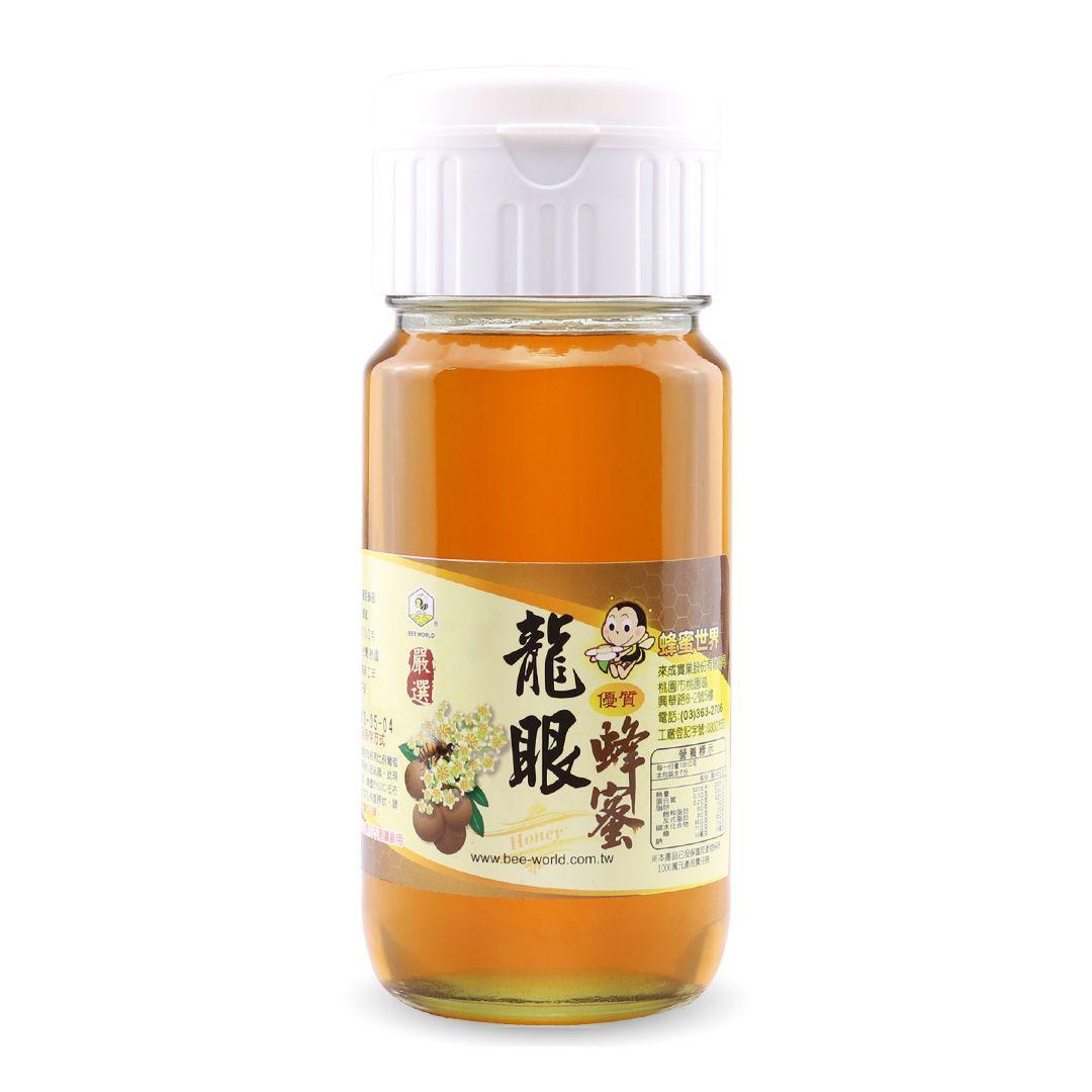 龍眼蜂蜜:紘昇實業有限公司