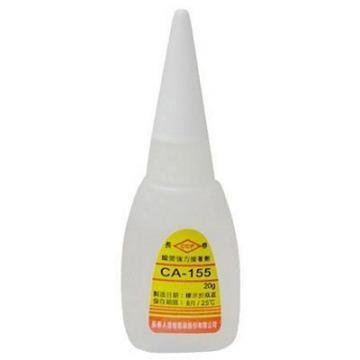 CA-155/CA-260長春瞬間膠/三秒膠/接著劑/黏著劑:力鋒國際企業有限公司~各式五金批發