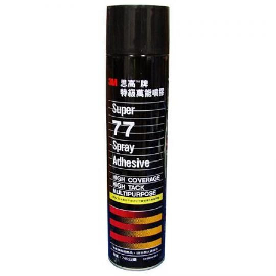 3M 77特級萬能噴膠:力鋒國際企業有限公司~各式五金批發