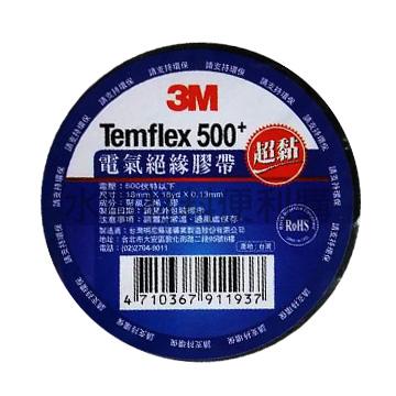 3M 電氣絕緣膠帶 超黏 Temfle 500:允順水電材料有限公司