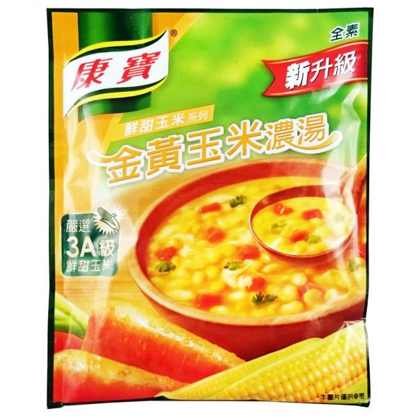 康寶鮮甜玉米黃金玉米濃湯(64g):VEGUE 唯素主義 專業素食購物網