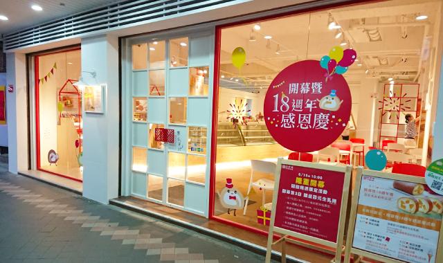 永和中正店:亞尼克官方網站