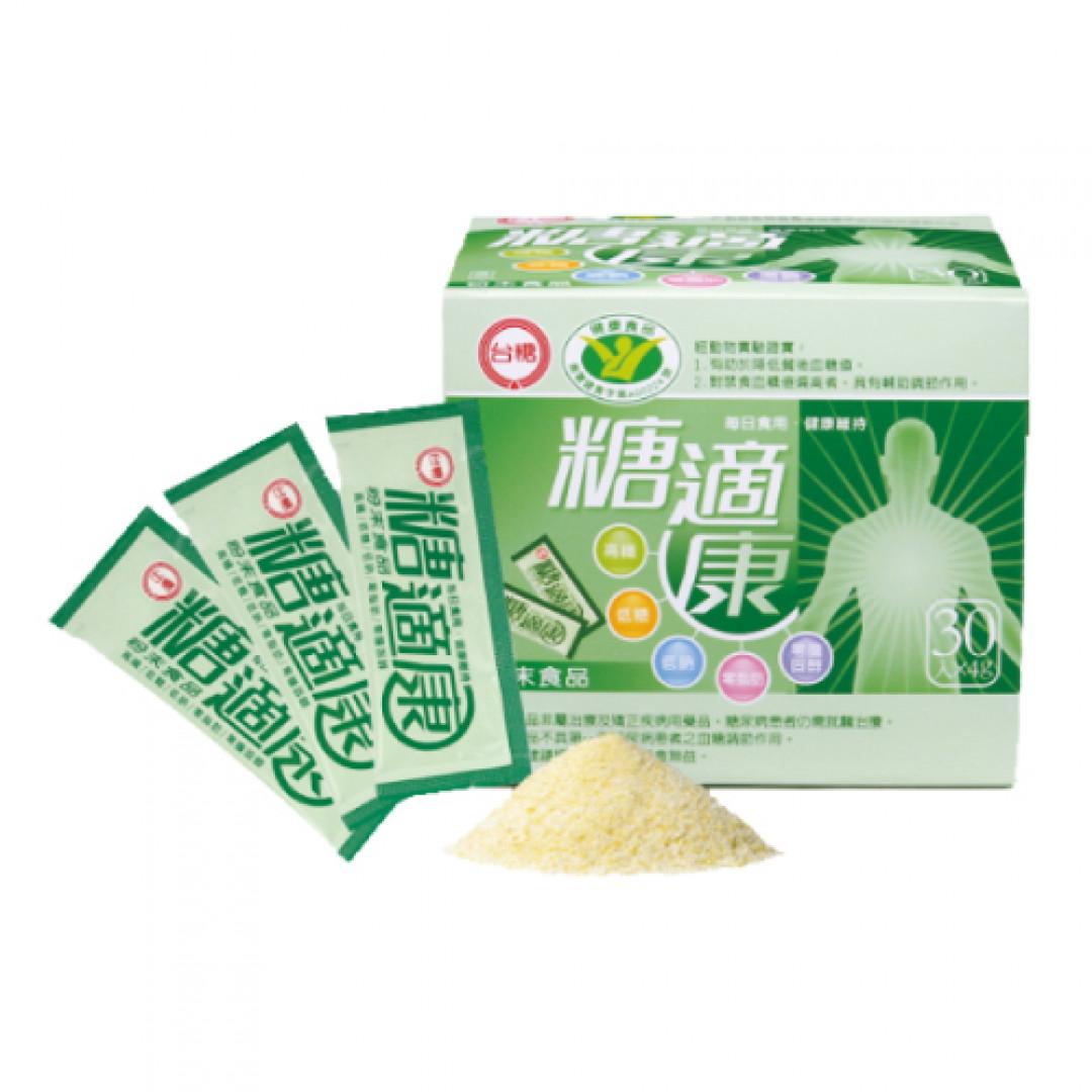 【臺糖】臺糖糖適康(4g*30/盒)(8424):臺糖健康易購網